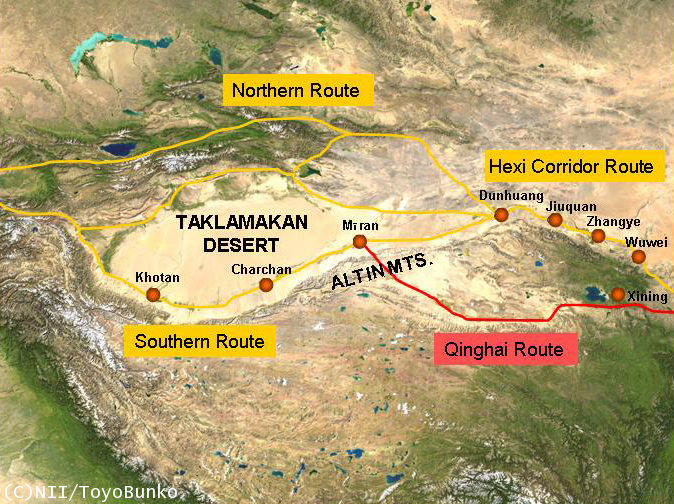 A Lesser Known Route: the Qinghai Route | Silk Road in Rare Books on