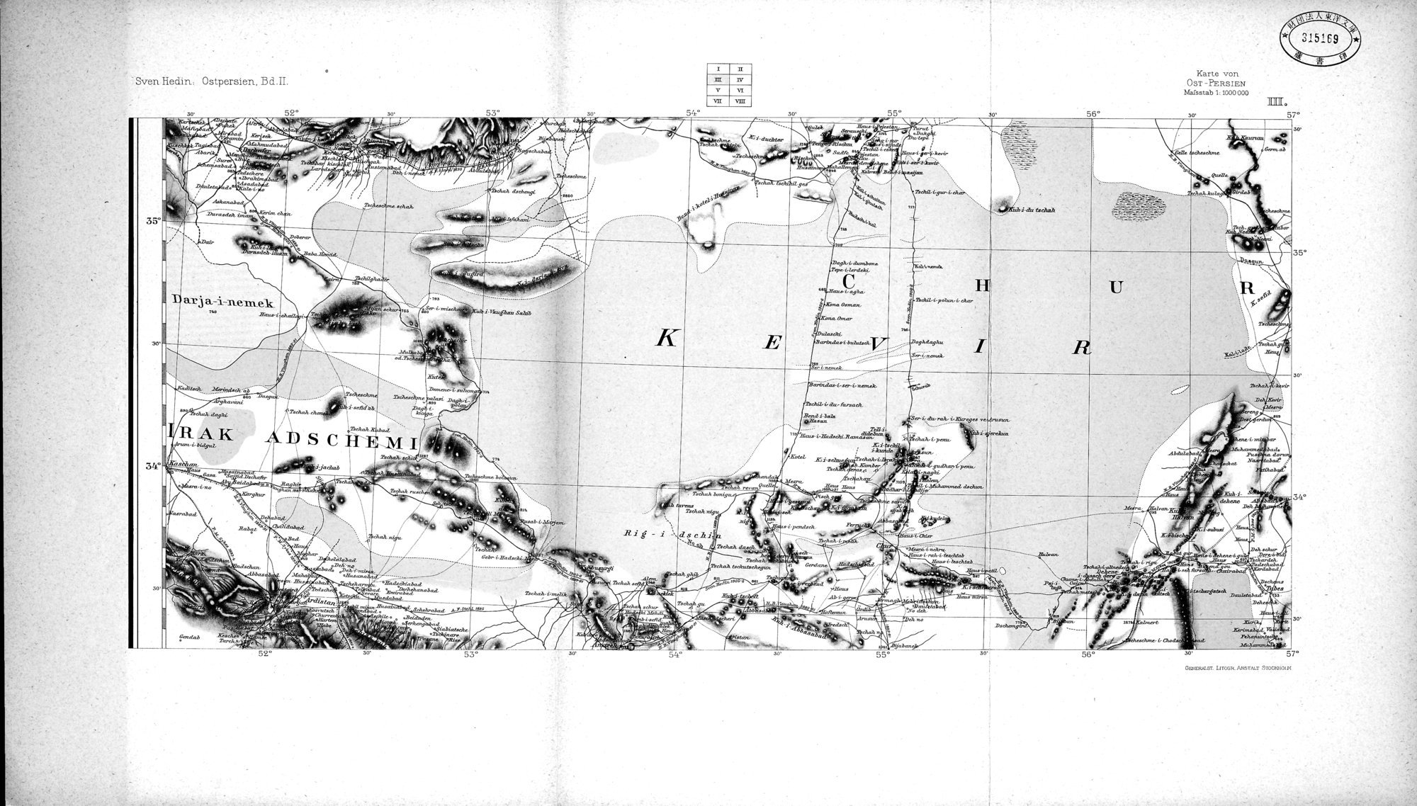 Eine Routenaufnahme durch Ostpersien : vol.3 / Page 7 (Grayscale High Resolution Image)