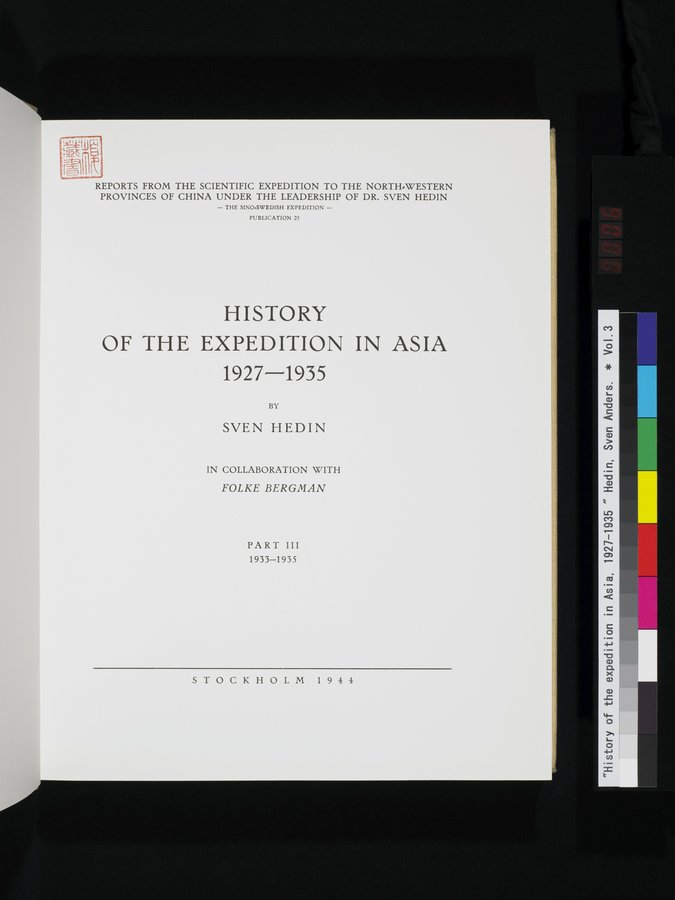 History of the Expedition in Asia, 1927-1935 : vol.3 / Page 11 (Color Image)
