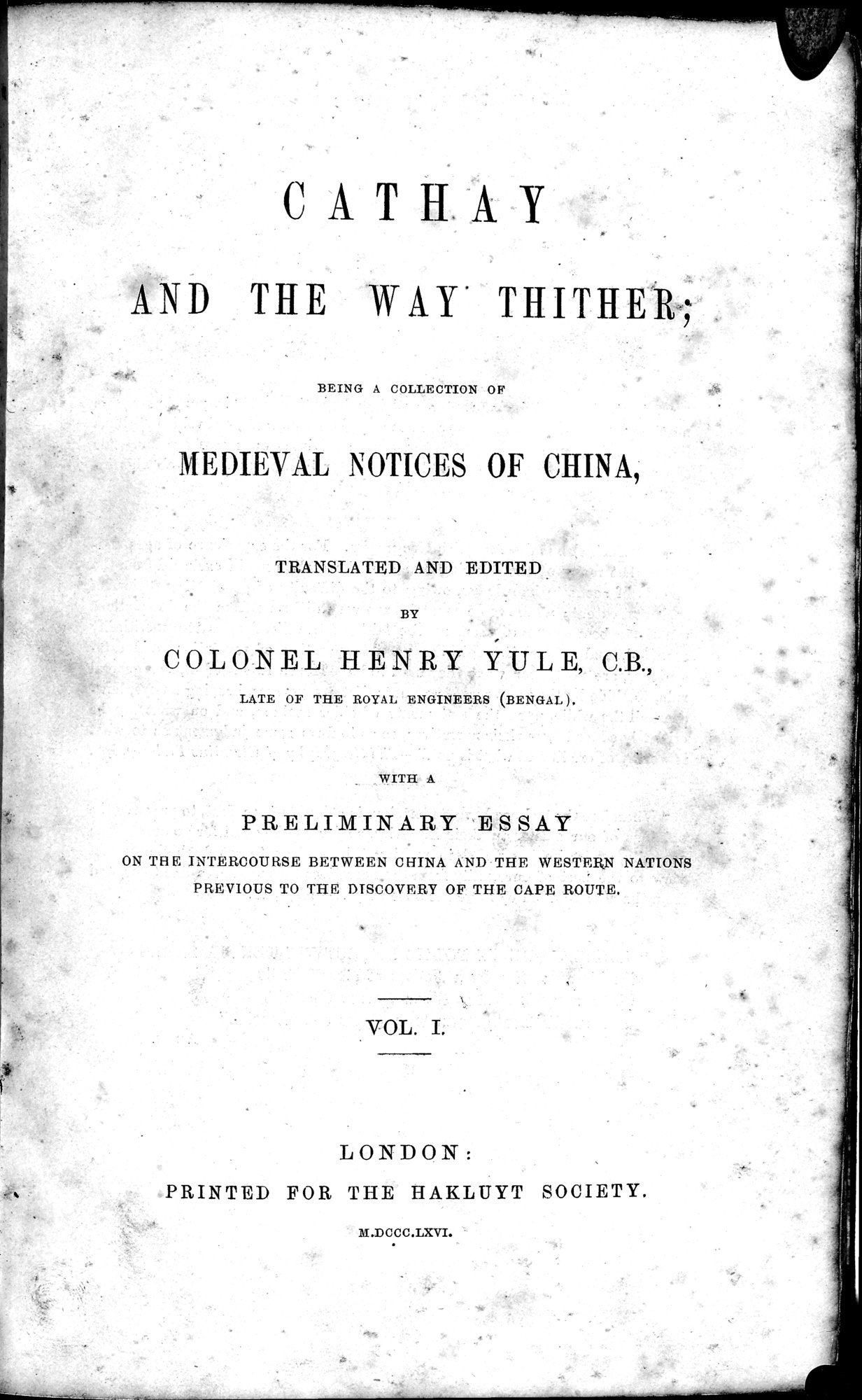 Cathay and the Way Thither : vol.1 / 13 ページ(白黒高解像度画像)