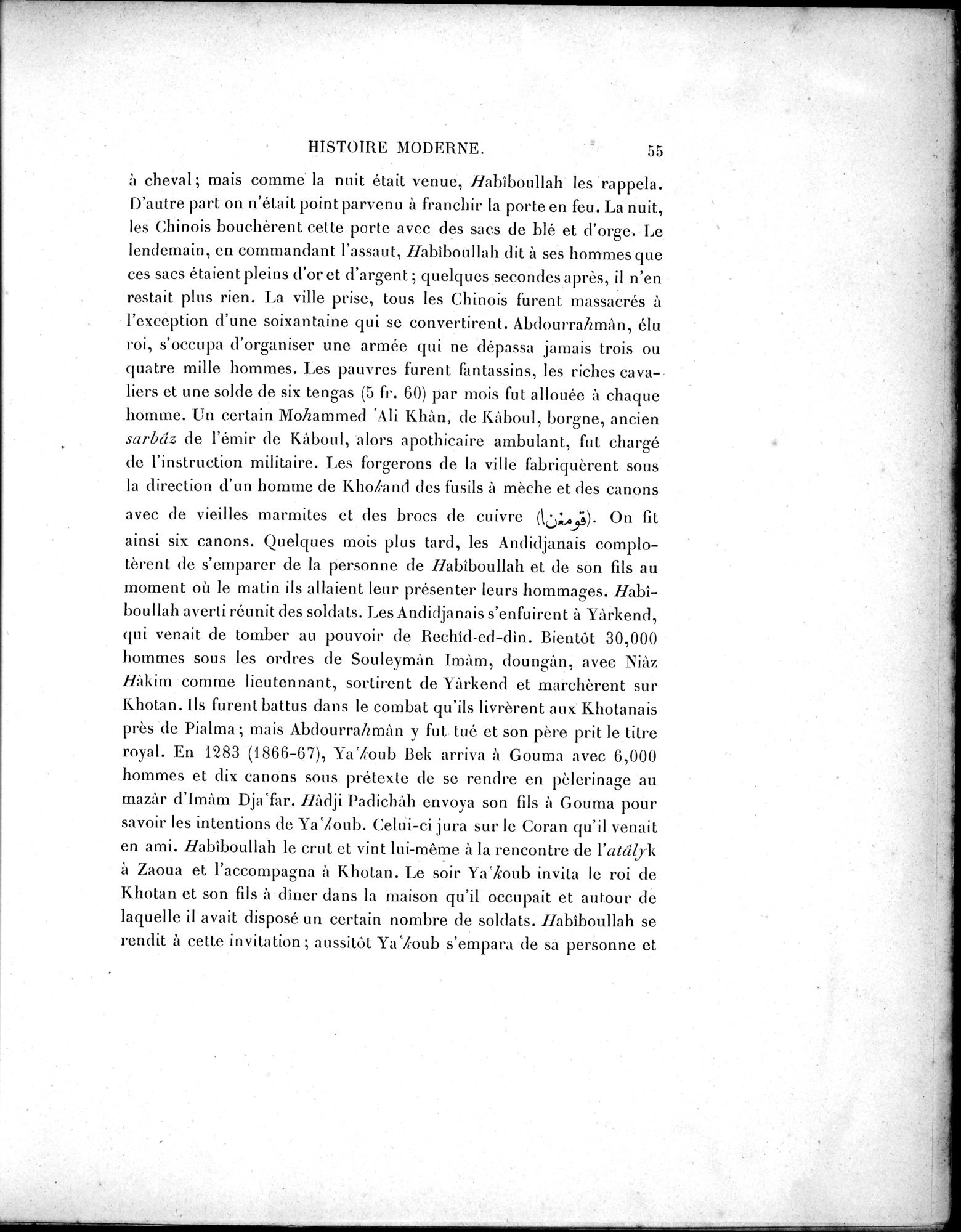 Mission Scientifique dans la Haute Asie 1890-1895 : vol.3 / Page 65 (Grayscale High Resolution Image)