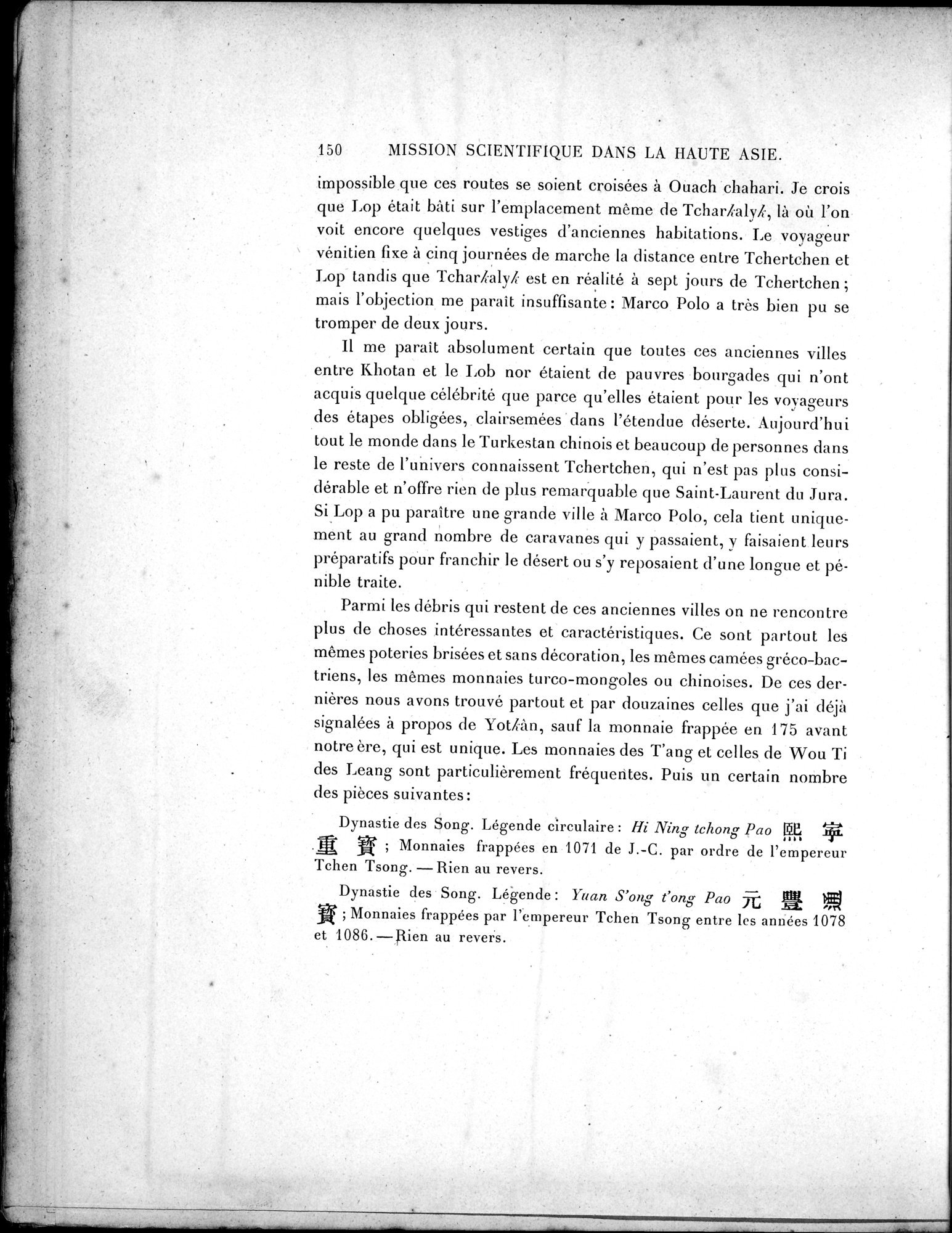 Mission Scientifique dans la Haute Asie 1890-1895 : vol.3 / Page 166 (Grayscale High Resolution Image)