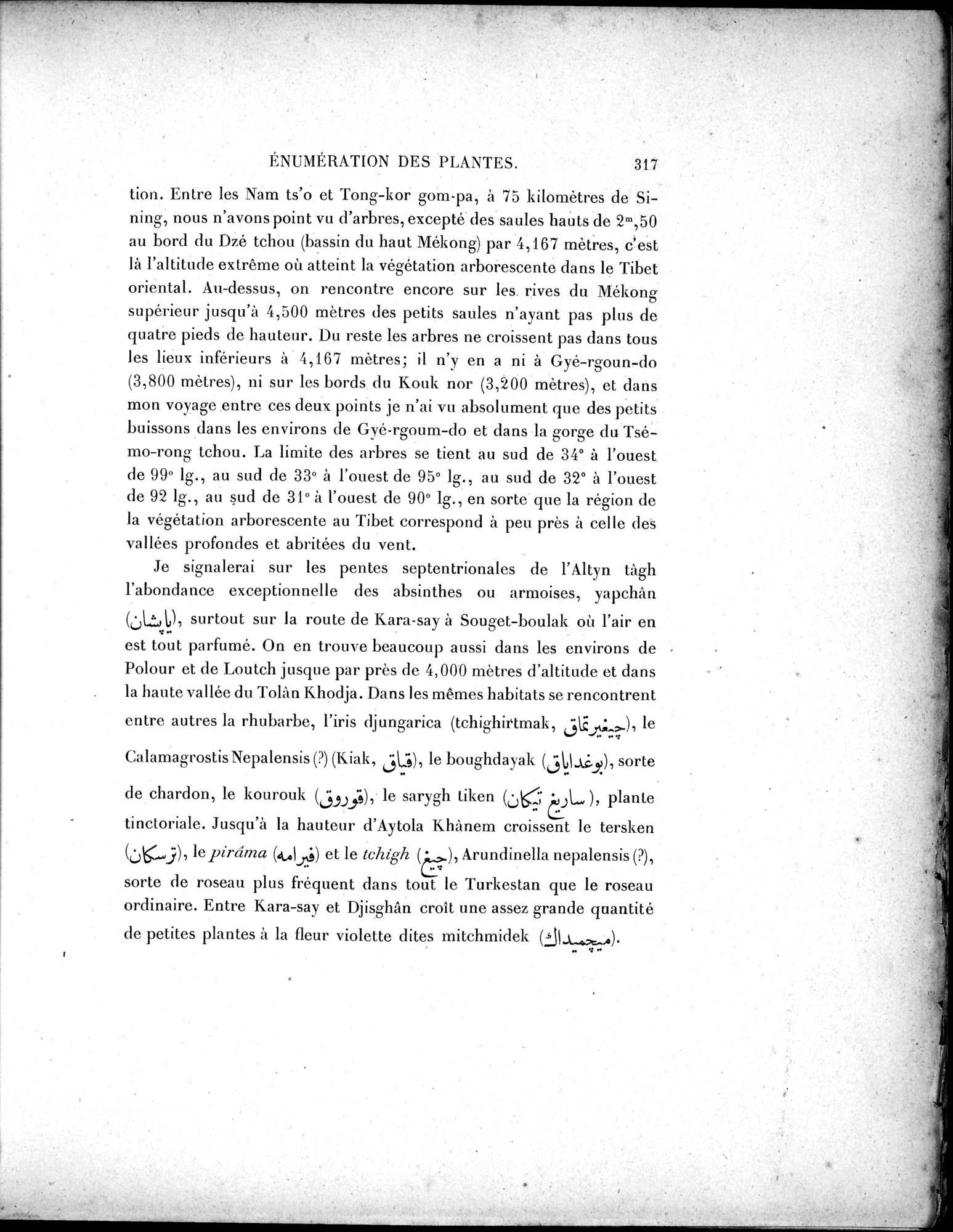 Mission Scientifique dans la Haute Asie 1890-1895 : vol.3 / Page 337 (Grayscale High Resolution Image)