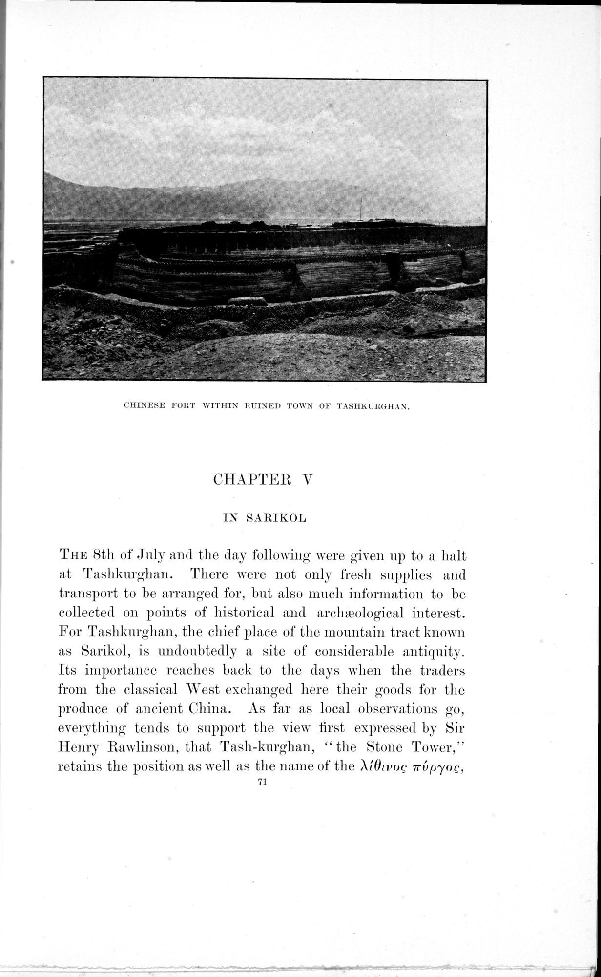 Sand-Buried Ruins of Khotan : vol.1 / Page 123 (Grayscale High Resolution Image)