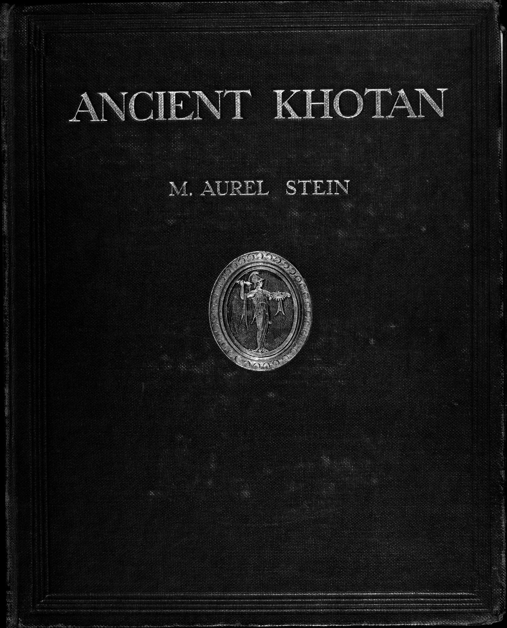 Ancient Khotan : vol.1 / Page 1 (Grayscale High Resolution Image)