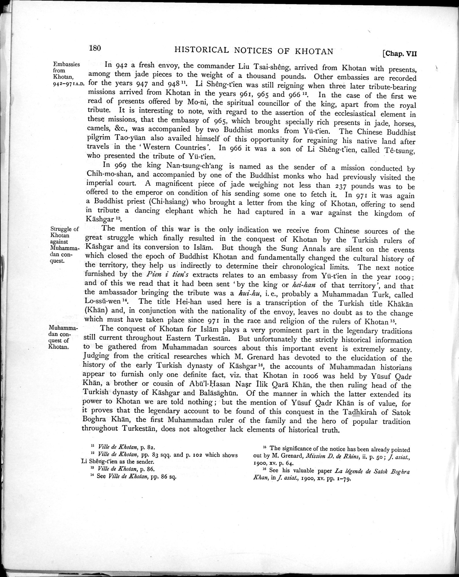 Ancient Khotan : vol.1 / Page 230 (Grayscale High Resolution Image)
