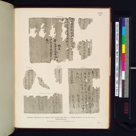 Ancient Khotan : vol.2 : Page 243