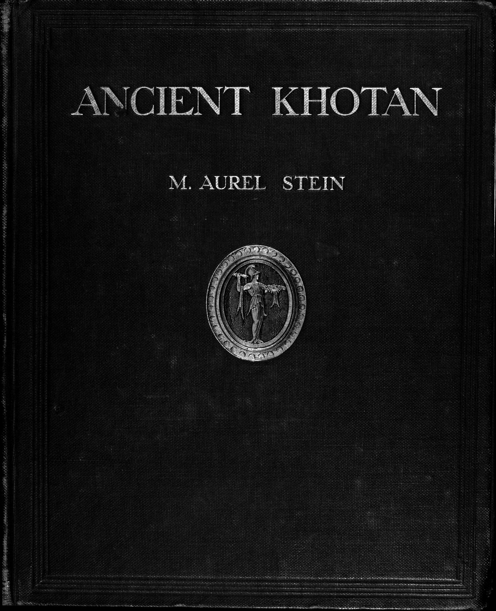 Ancient Khotan : vol.2 / Page 1 (Grayscale High Resolution Image)