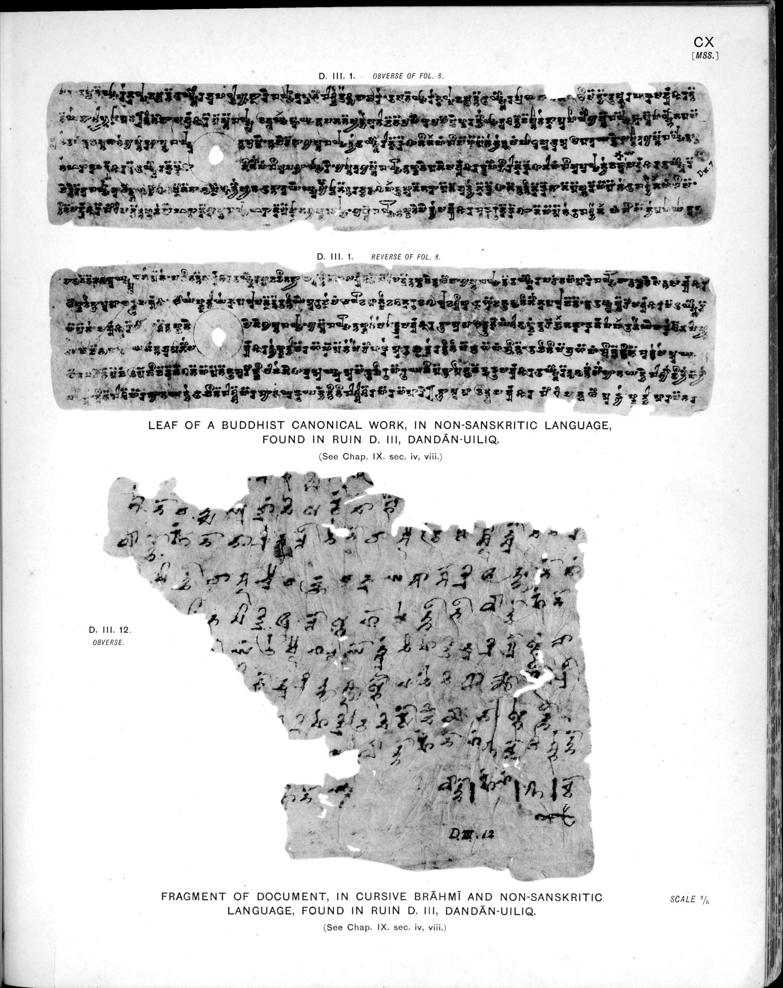 Ancient Khotan : vol.2 / Page 231 (Grayscale High Resolution Image)