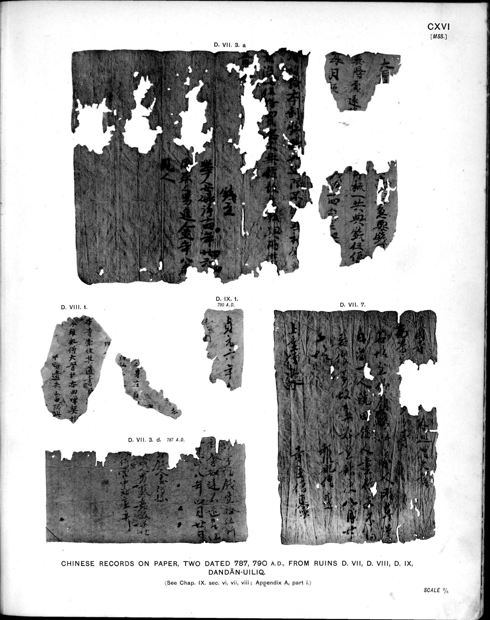 Ancient Khotan : vol.2 / Page 243 (Grayscale High Resolution Image)