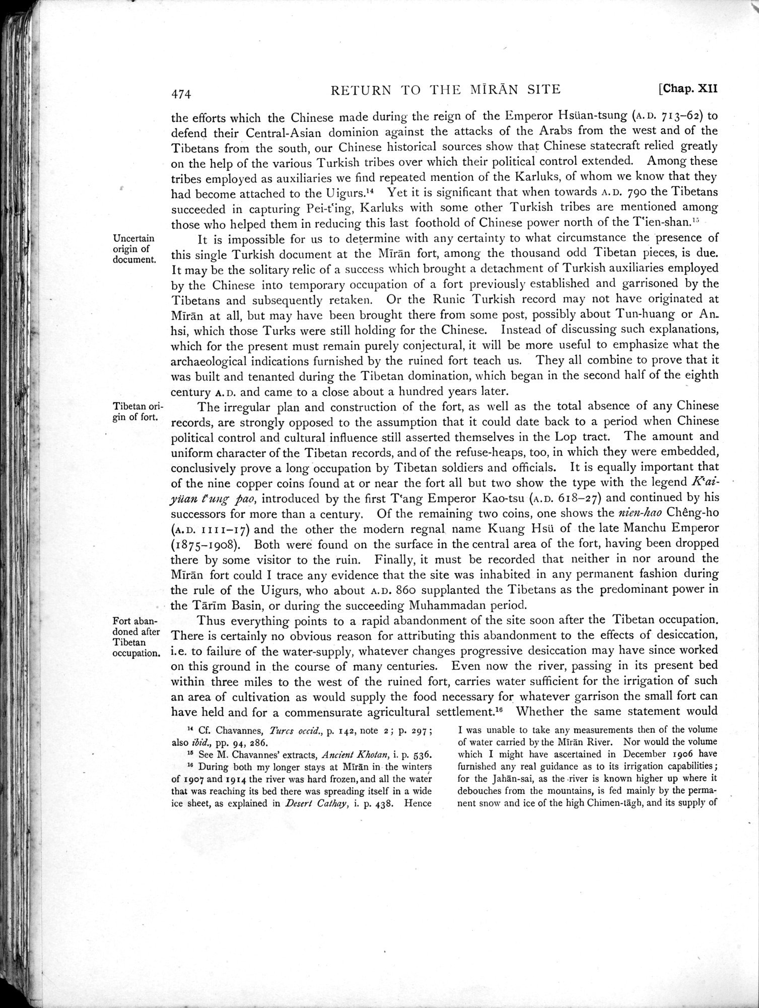 Serindia : vol.1 / Page 558 (Grayscale High Resolution Image)